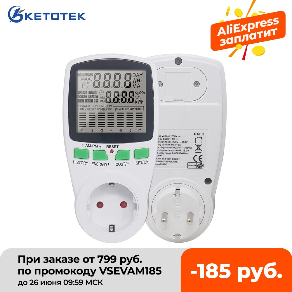 AC Power Energy Meter Digital Wattmeter KWh Watt Volt Amp Time electricity Cost Power Factor Monitor Socket Analyzer 220V EU