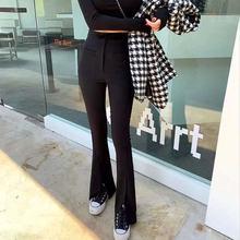 Korean Stretch Split Bell-Bottom Pants Women 202 New Ins Style All-Match Elastic High Waist Slim Fit