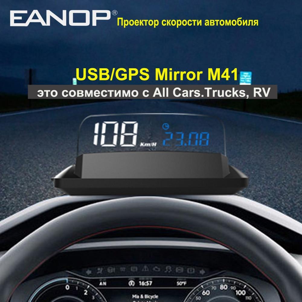 EANOP HUD M41 светодиодный дисплей USB GPS автомобильный лобовое стекло измеритель скорости отношение проектор для всех автомобилей
