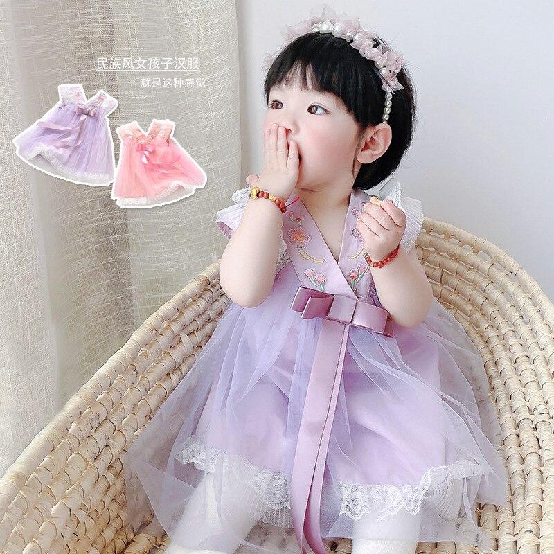Yg Brand Children's Wear, Children's Hanfu, Girls' Princess Skirt, Xiaqingsha Ancient Dress, Xianxia
