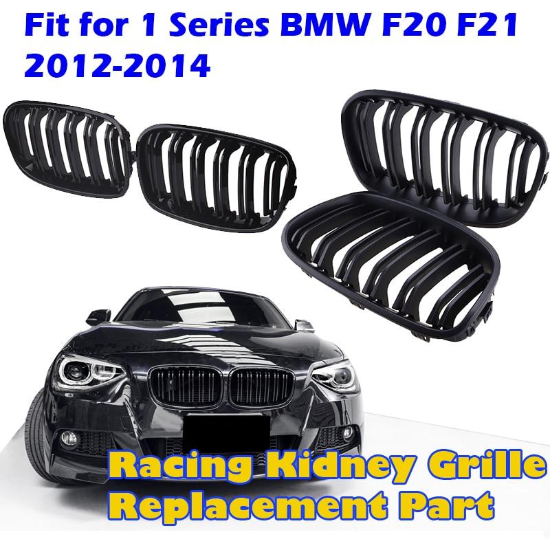 شبك سيارة السباق ، ملحقات السيارة ، أسود ، شريحة مزدوجة ، لسيارات BMW F20 F21 1Series 2012-2014