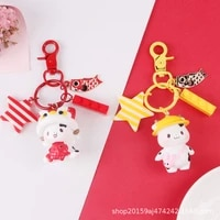 2021 year of the ox key chain creative cute koi cow backpack%c2%a0key chains fashion car keyring pendant gift for woman chlid
