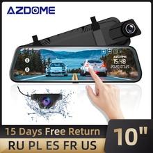"""AZDOME PG02 10 """" полноэкранная сенсорная камера ADAS видеорегистратор камера заднего вида для авто автотовары зеркало видеорегистратор автомобиль dvr gps трекер аксессуары для авто зеркало заднего вида авторегистратор"""