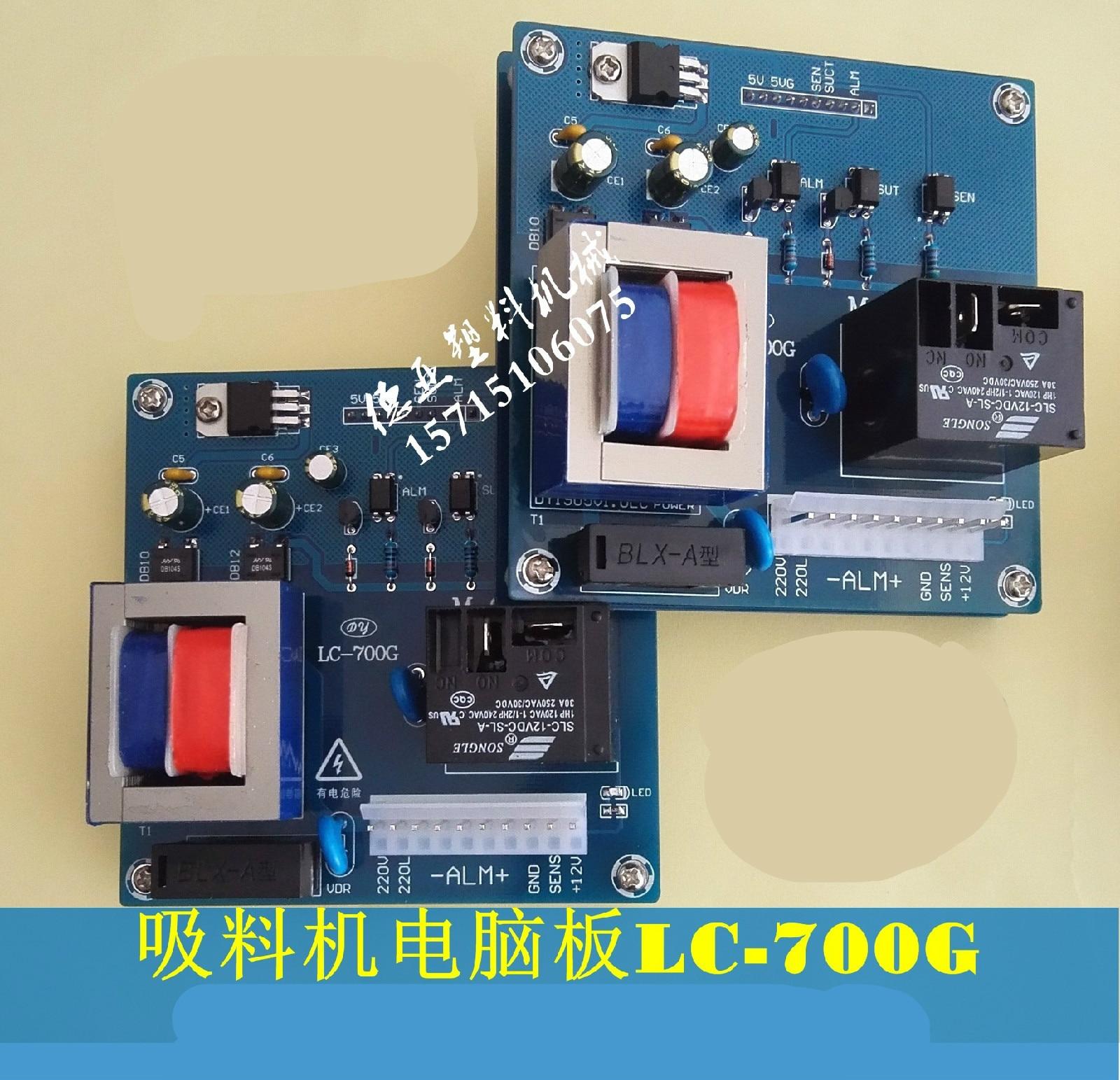 Placa de ordenador de la máquina de succión LC700G/LC800G placa de circuito de Control de alimentador automático