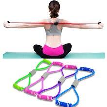 2020 Hot Yoga Gom Fitness Weerstand 8 Woord Borst Expander Touw Workout Spier Fitness Rubber Elastiekjes Voor Sport Oefening