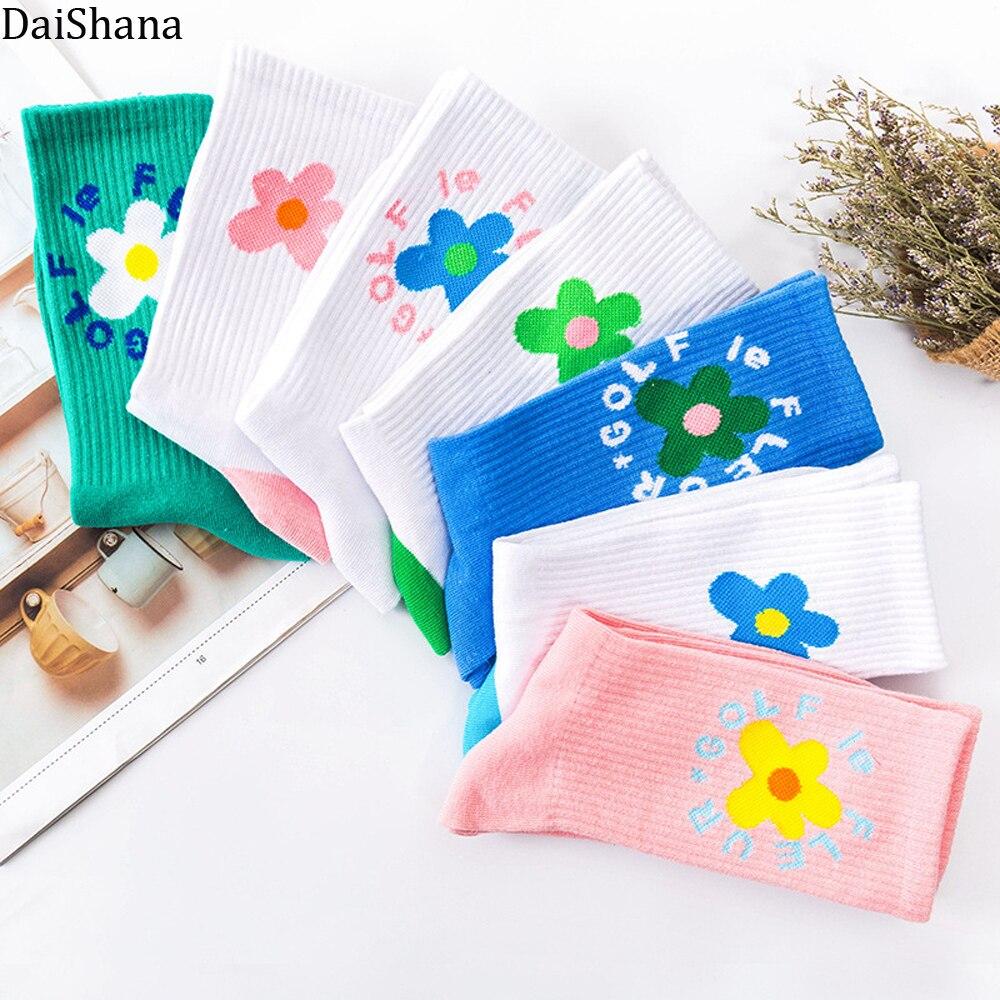Harajuku engraçado meias de skate estilo rua bonito rosa sakura flor maple folha meia verão bonito macio acolhedor