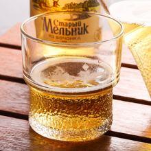New creative crystal glass whiskey home European crystal glass wine glass creative ins style beer glass bar set