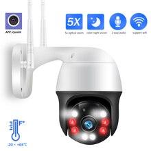 Caméra 1080P PTZ IP Zoom 5X   Auto Focus, 2.7 à 13.5mm, caméra de sécurité Wifi sans fil en métal 2mp, réseau HD, Onvif CamHi