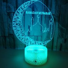 Islamic Ramadan Mubarak Model toys 3D Illusion LED Nightlight Colourful Light Eid Mubarak Party Decor Toys