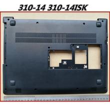 밑면베이스 커버 소문자 바디 시체 용 Lenovo IdeaPad 510 14 310-14 310-14ISK IKB