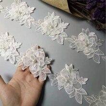 شريط دانتيل مطرز عتيق ، 1 متر ، قماش أبيض لؤلؤي ، زخارف زهور ، زخرفة دانتيل ، صناعة يدوية ، ملابس ، فستان زفاف ، حرفة خياطة Lace    -