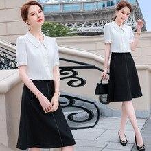 Goddess Temperament Skirt Suit Women's Spring/Summer 2021 New Socialite Temperament Office Wear Youn