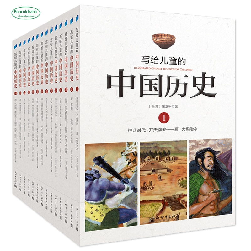 Chinese History Books for Children with Nearly 100 Wonderful Stories and Thousands of Illustrations Five Thousand Years In China