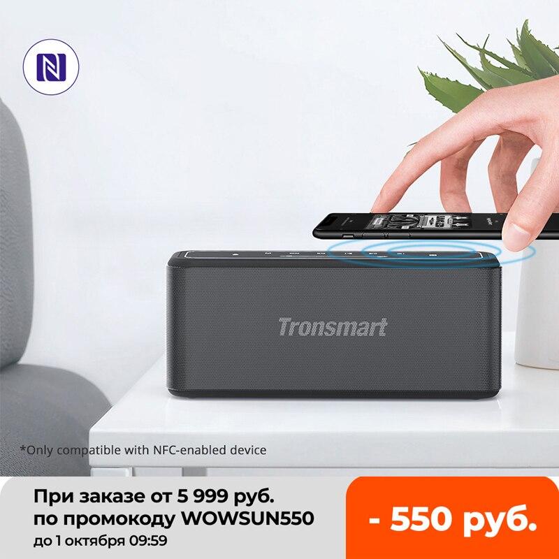 Tronsmart Mega Pro مكبر صوت بخاصية البلوتوث قابل للنقل منزلي من Tronsmart Mega Pro 60 واط مع قاروس معزز ، NFC ، IPX5 مقاوم للماء ، مساعد صوت