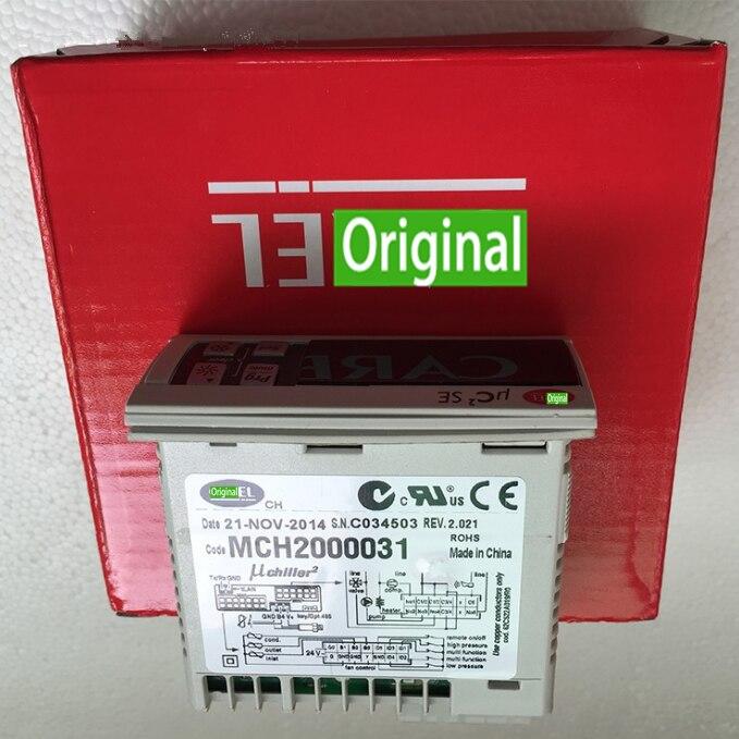 العلامة التجارية الجديدة و جهاز استشعار أصلي MCH2000030 MCH2000031 MCH2000040 بقعة الصورة ، 1-سنة الضمان