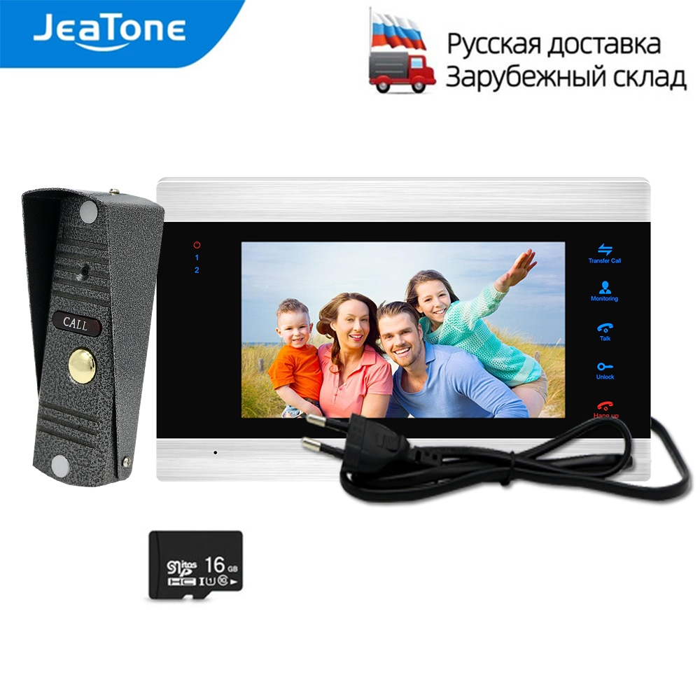 Jeatone Home Video Intercom Video Door Phone Kit 7 Inch Monitor 1200TVL Doorbell Camera with Motion Detection, Auto Recording