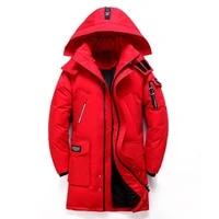 mens down jacket in the long new korean version slim winter mens coat tide can be removed cap