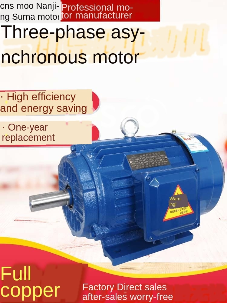 Núcleo de cobre YE2 motor asíncrono trifásico 7.5kw380V pequeño 220vYE3 motor regulador de velocidad desaceleración 1,5