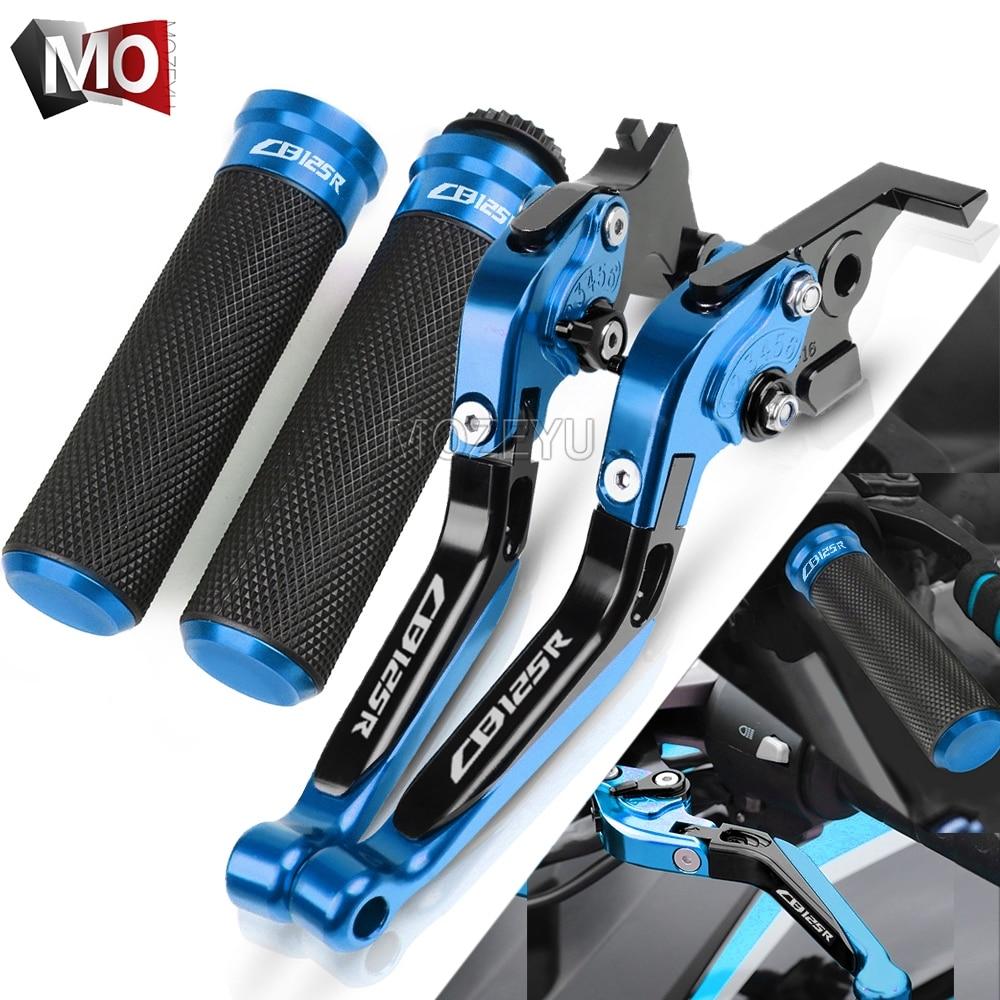 Для Honda CB125R CB 125R CB 125 R CB125 R 2011-2020 2019 2018 2017 Мотоцикл с ЧПУ сцепные рычаги руль набор ручных ручек