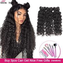 Ishow Water Wave Bundles 100% Human Hair Bundles Natural Color Brazilian Hair Weave Bundles Buy 3 or 4 Bundles Get Nice Gifts