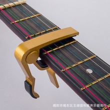 Portátil ultralight capo ukulele guitarra elétrica de metal capo casa instrumento musical acessórios guitarra presente