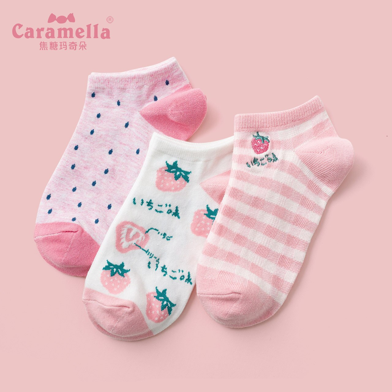 Caramella Socks for Women Ins Popular Net Red Spring and Autumn Thin Cute Japanese Style Non-Slip Sp