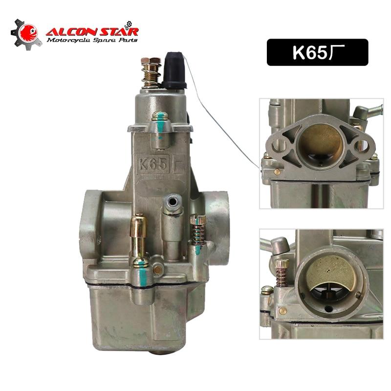Piezas de carburador de Alconstar, accesorios para motocicleta, partes de carburador de Rusia para k65④ (G) aptas para Motor ruso Dnepr Ural K750 M72 K750 650cc