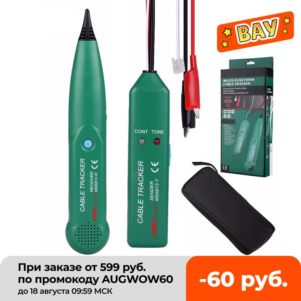 ms6812-кабельный-трекер-тестер-профессиональная-линия-lan-детектор-utp-stp-телефонный-провод-отслеживающий-Расположение-точки-останова-диагности