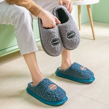 Plush Thick-soled Comfortable Men And Women Couples Cotton Slippers Home Non-slip Slippers Men's War