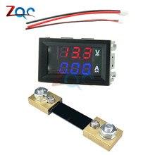 Voltmètre ammètre de 0.28 pouces DC 7-110V 100A, haute précision, affichage numérique LED 3Bits, tension dalimentation, panneau de test de courant