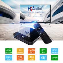 ТВ-приставка H96 Mini H8, Android 9,0, 2 + 16 ГБ, RK3228, 2,4/ГГц, Bluetooth, 4K