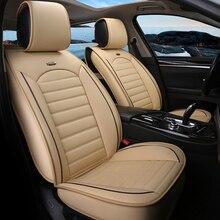 Asiento de cuero pu fundas para Mercedes Benz A B C D E S serie Vito Viano Sprinter Maybach DE LA CIA CLK Auto Accesorios Estilo 3D