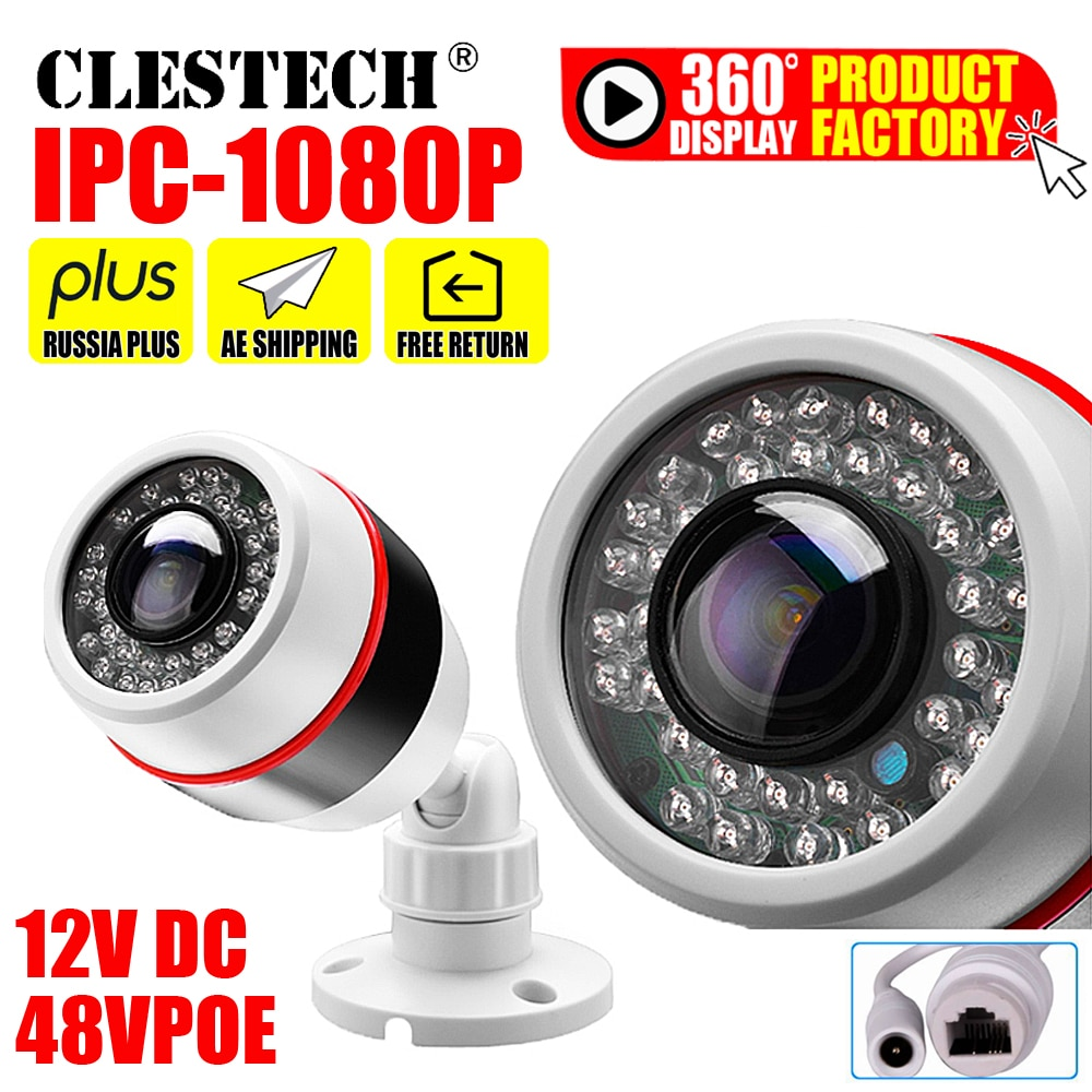 1.7mm Panoramic IP Camera 2MP 48VPOE FishEye Lens Wide Angle Outdoor Security 720P 1080P Motion Detection p2p Xmeye app