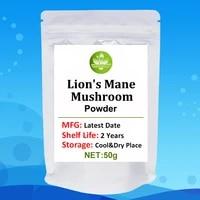 lions mane mushroom powderhericium erinaceus powderhericium erinaceumhericiumbears head tooth mushroomhericium powder