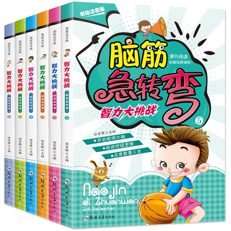 various a little book of filipino riddles 6 volumes of children's logical thinking training game book Encyclopedia of Riddles Brain teasers phonetic version Libros livros