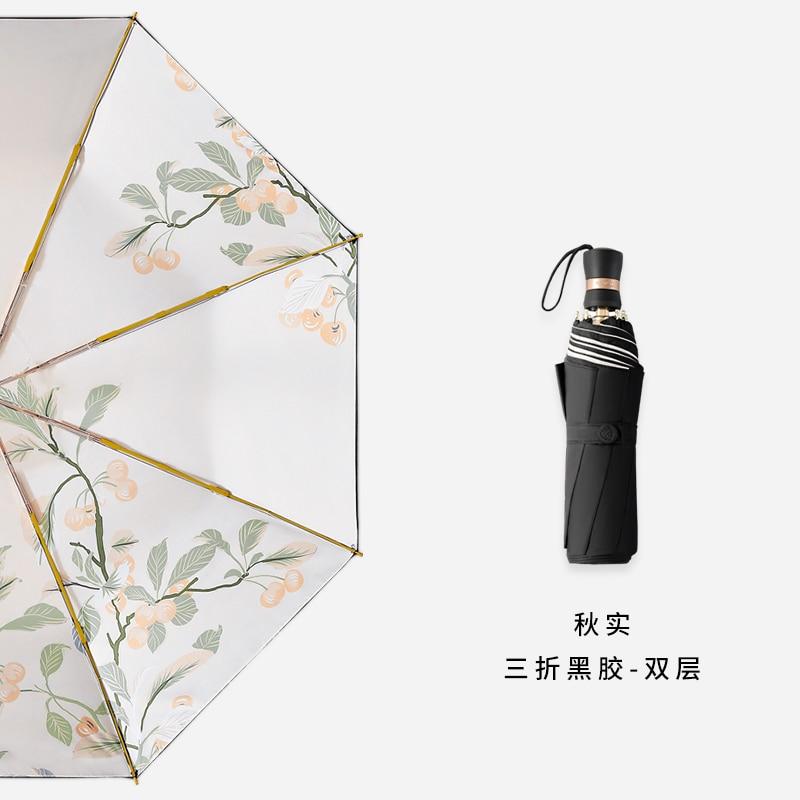 Sombrilla de playa, sombrilla de 12 nervaduras, defensa automática, viento, paraguas chinos Vintage, paraguas de lluvia para mujeres, Parasoles a prueba de viento, EB50YS