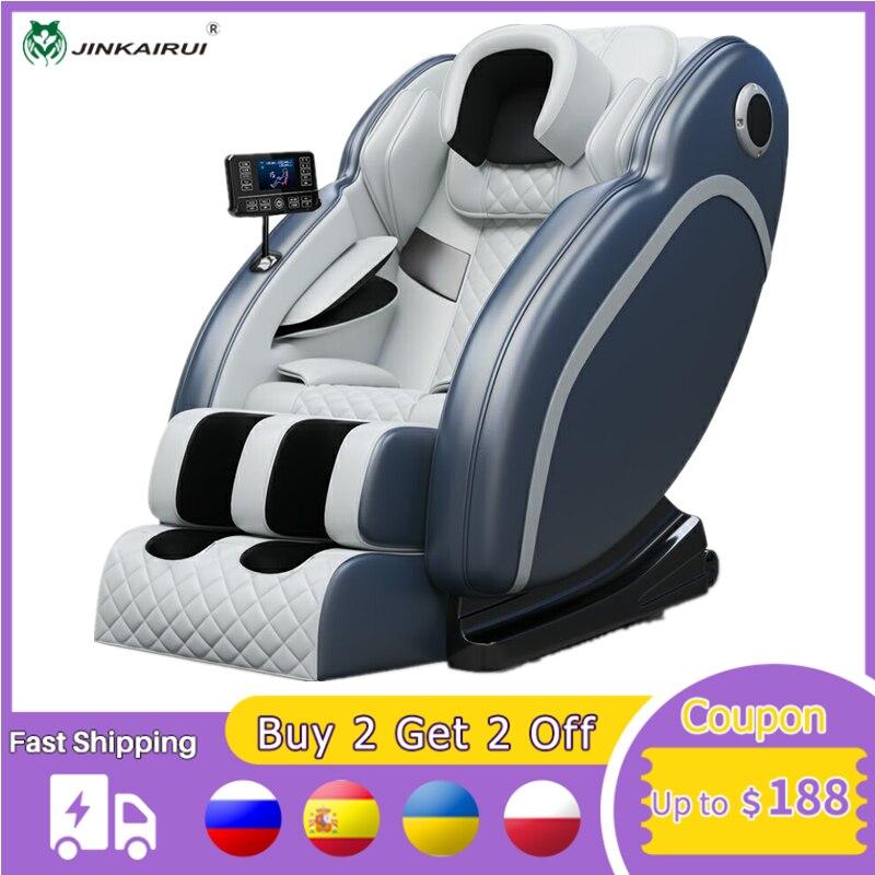 Jinkairui الفاخرة كامل الجسم متعددة الوظائف الكهربائية غطاء للقدم صفر الجاذبية تدليك كرسي التدفئة توقيت الاهتزاز الأسطوانة أريكة