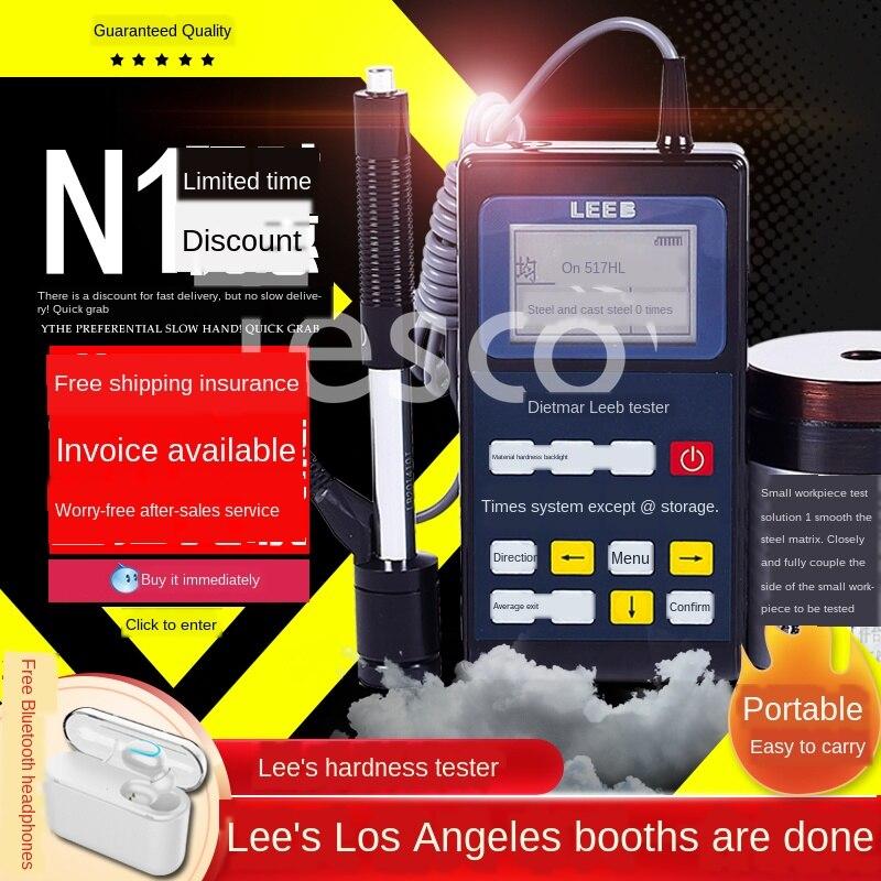 Handheld portable Leeb hardness tester, digital display metal hardness tester, high precision Brinell tape printing