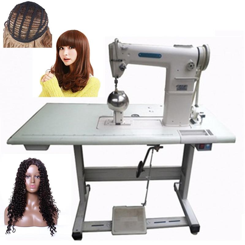 ماكينة خياطة شعر مستعار ، ماكينة خياطة عالية الجودة ، صناعة أحذية ، شحن مجاني