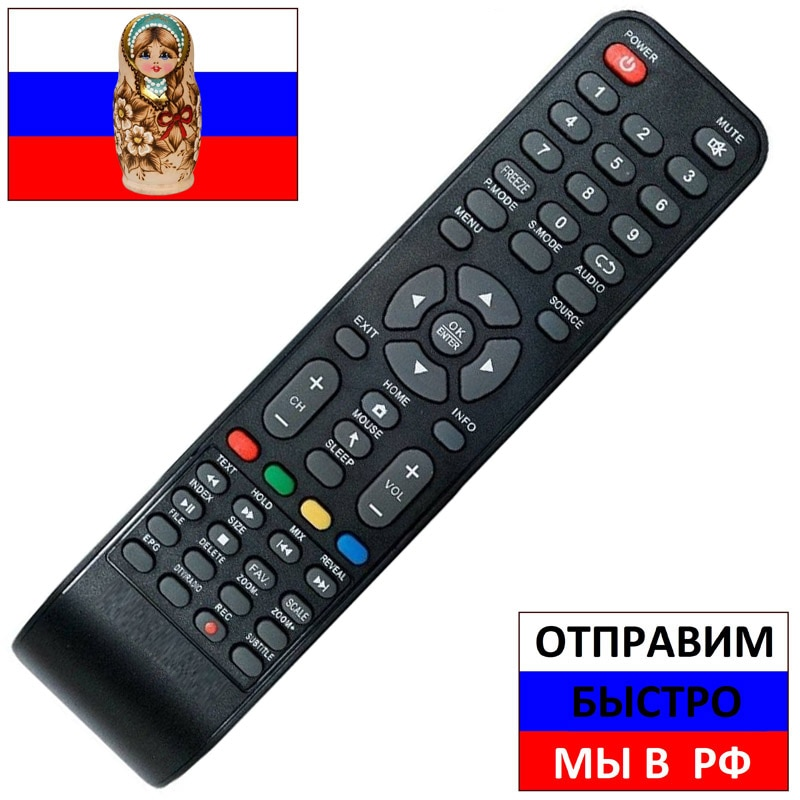 Пульт для Samtron 2200 EDR0SAMT для телевизоров 32SA704, 32SA703, 43SA703, 50SA702, 55SA701 Пульты ДУ      АлиЭкспресс