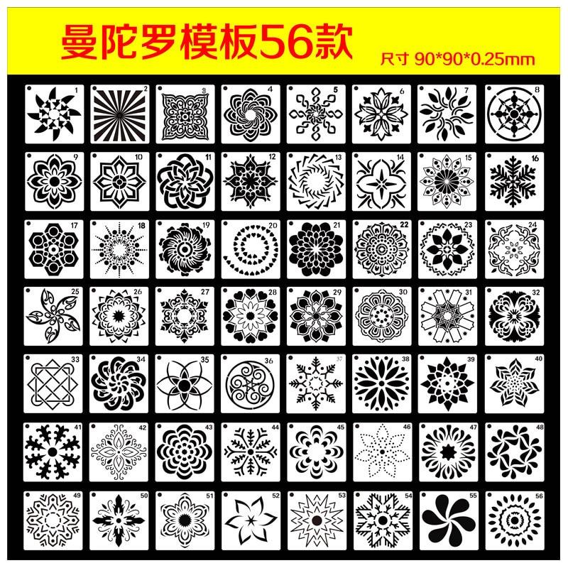 36/56 Pack Mandala Dot Painting Templates Stencils, Small Mandala Template Stencils DIY Layering Stencils Painting Scrapbook