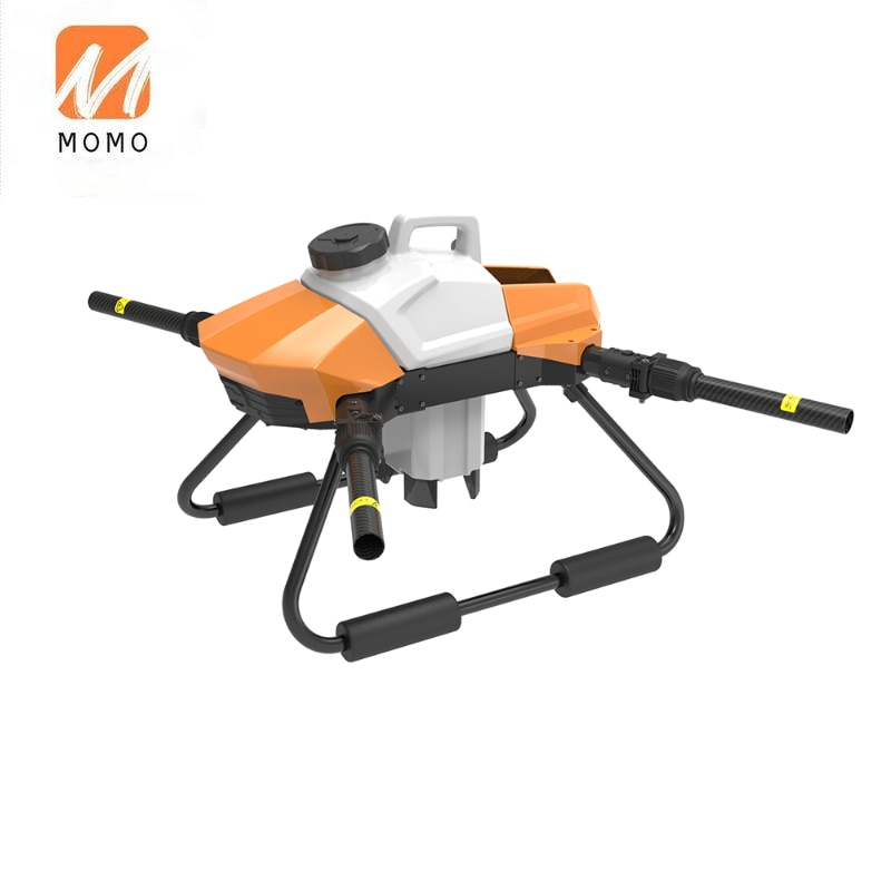 G06 6L four-axis agricultural spray drone 6L 6KG foldable waterproof flying platform frame