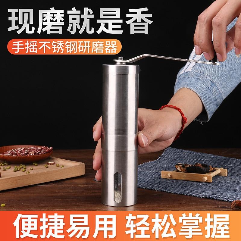 Molinillo portátil de acero inoxidable, molinillo Manual para el hogar, molinillo de pimienta, molinillo de especias para Cocina