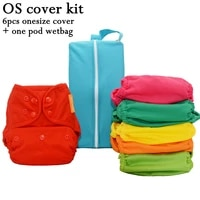 wizinfant os baby cloth diaper cover kit with 6 pieces plain covers plus one pod wetbag