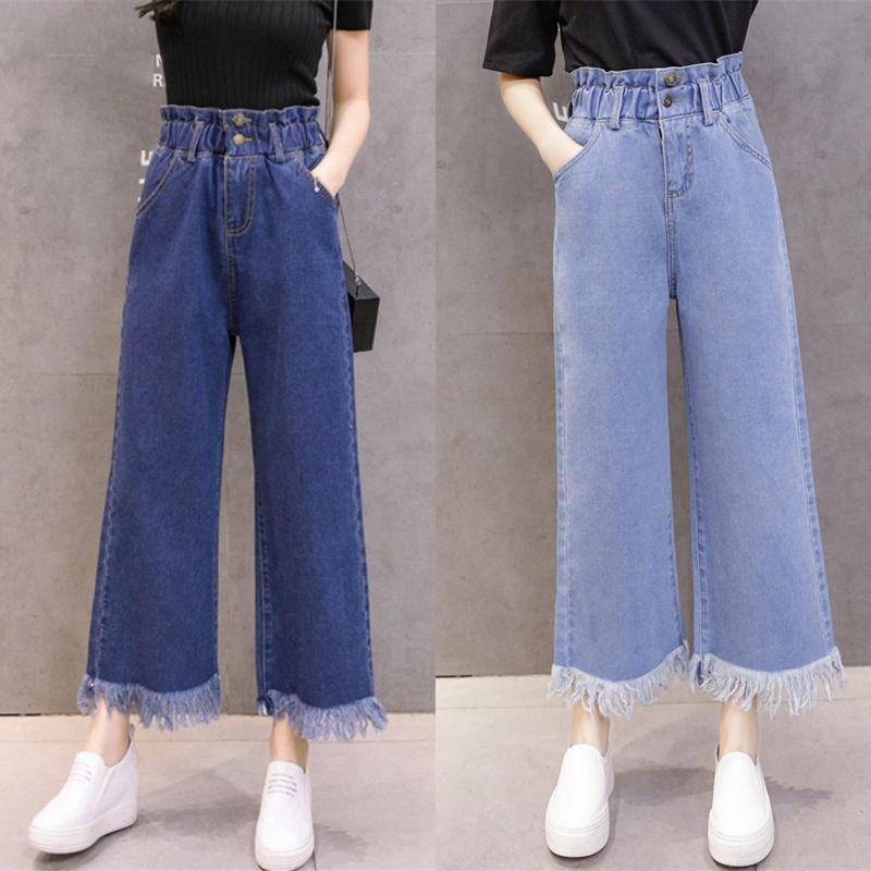 Jeans women Denim Plus Size jeans Ankle-Length pants Casual Tassel wide leg pants High waist looseTrousers for woman pants Basic