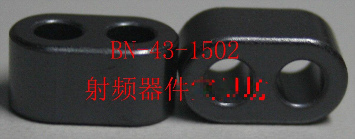 1 قطعة RF ثنائي حفرة الفريت الأساسية: BN-43-1502
