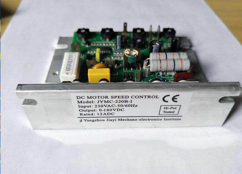 JYMC-220B-I 230VAClathe وحة التحكم ، DC نحى سرعة وحة التحكم