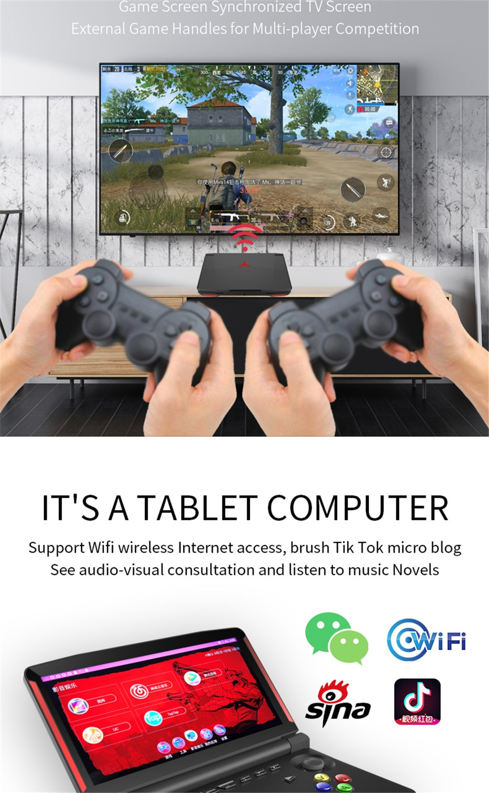 X18 Andriod Handheld Game Console 5.5 INCH 1280*720 Screen MTK8163 Quad Core 2G RAM 32G ROM Portable Video Handheld Game Player enlarge