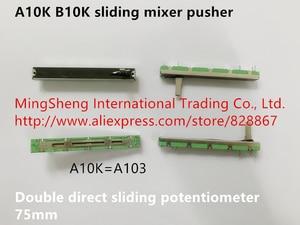 Original new 100% 75mm double direct sliding potentiometer A10K B10K sliding mixer pusher (SWITCH)