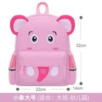 children school bags kindergarten backpack cute cartoon kids bags preschool bags for boys girls baby nursery toddler schoolbag